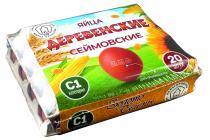 """Яйца """"Сеймовские Деревенские"""", термоупаковка С1 - 20 шт."""